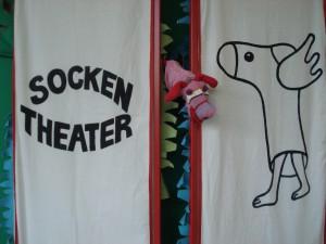 Sockentheater